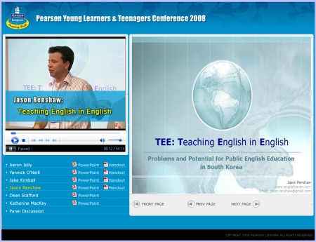 Tee_img_blog_englishraven