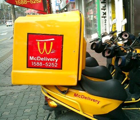 Wegukis_delivery