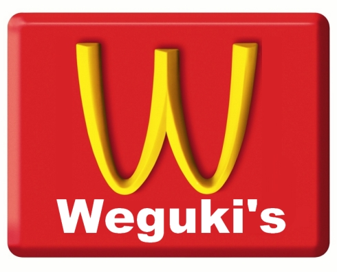 Wegukis_sign