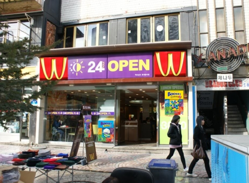 Wegukis_fast_food_english_24hours