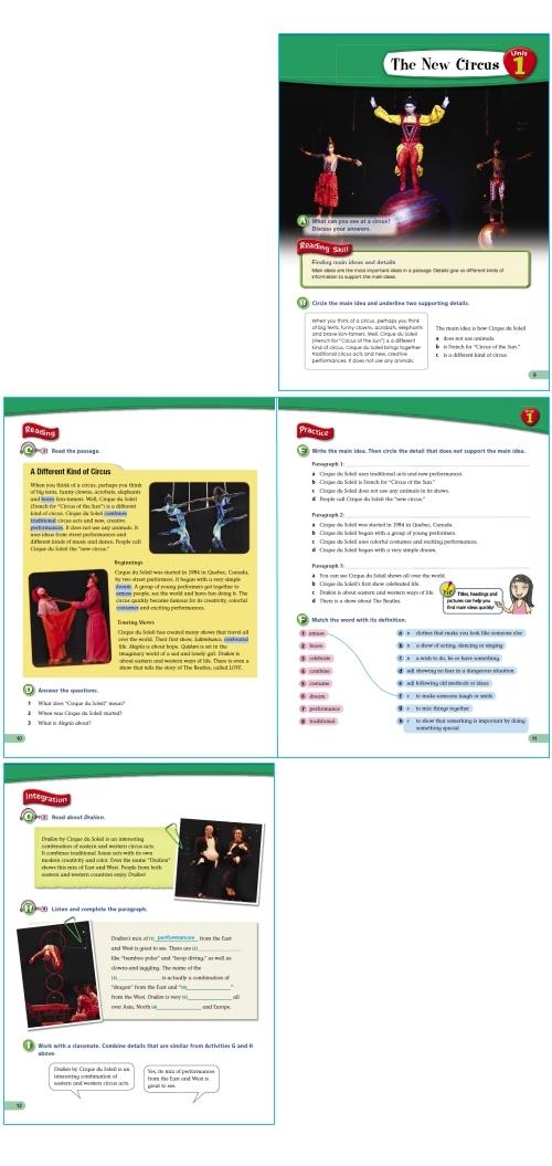 Er-blog-boost-reading-unit-layout