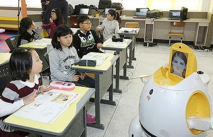 Er-blog-robots-teaching-english