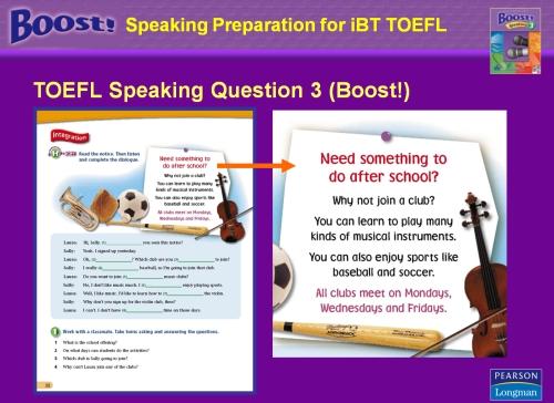Er-blog-boost-toefl-prep-lg-2