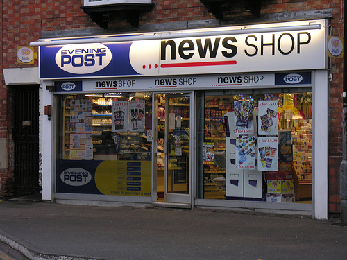 Er-blog-news-shop