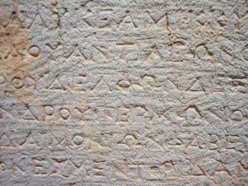 Er-blog-writing-greek