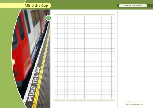 Er-blog-ose-mind-the-gap